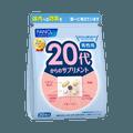 FANCL 芳珂  (新版)20岁男性用综合营养素  30袋(5粒/袋)