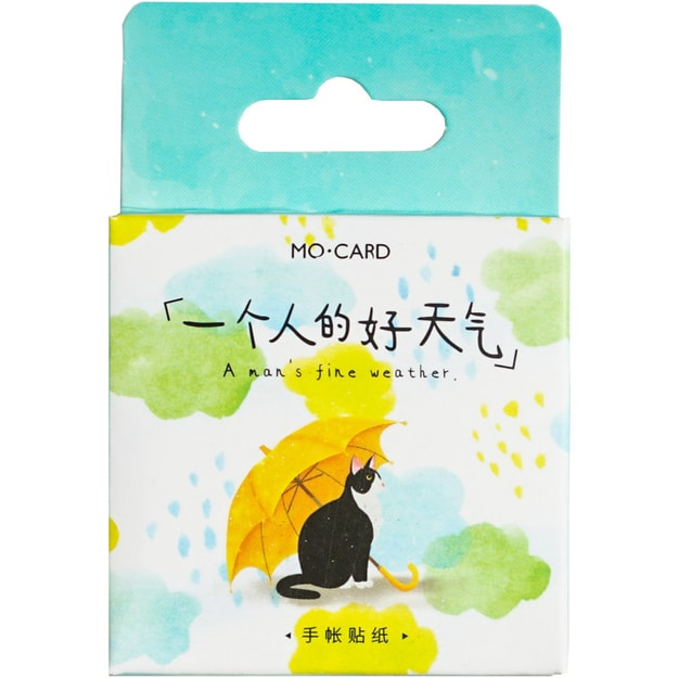 Product Detail - SUGARSHOP A person\'s good weather sticker 5g - image 0