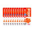 【Value Pack】Vegetarian Snacks Spicy 40g*10