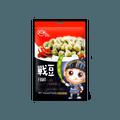 战豆 日式唐辛子脆青豆 220g