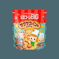 日本NISSIN日清 牛乳面包麦片 焦糖口味 130g