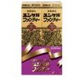 JAPAN SATO Drink 50ml * 2