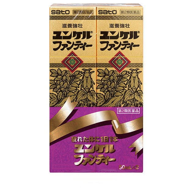 Product Detail - JAPAN SATO Drink 50ml * 2 - image 0
