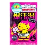 日本BISON 脂肪分解酵素热感美肌爆汗汤 #苏打汽水味 60g 范冰冰推荐