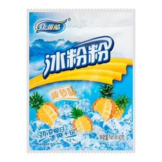 康雅酷 冰粉粉创意DIY甜品 菠萝味 40g