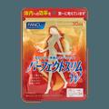 日本FANCL 完美瘦身燃脂素 30日份 90粒