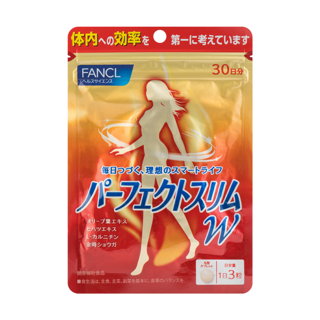 Product Detail - FANCL Perfect Slim Alpha 30 Days 90tablets - image 0