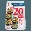 日本神州一味噌 速冲即食味噌汤 20份入 322g 超值装