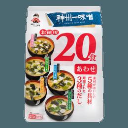 MISO SHINSHUICHI Instant Miso Soup 20Pcs
