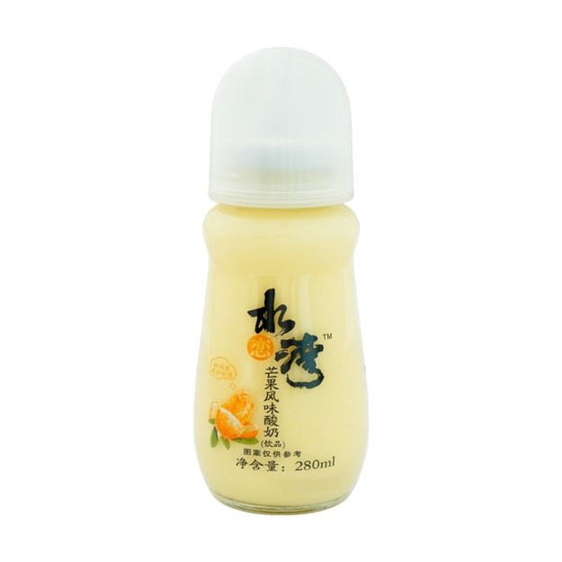 Product Detail - SLW Yogurt Drink (Mango) with Pacifier - image 0