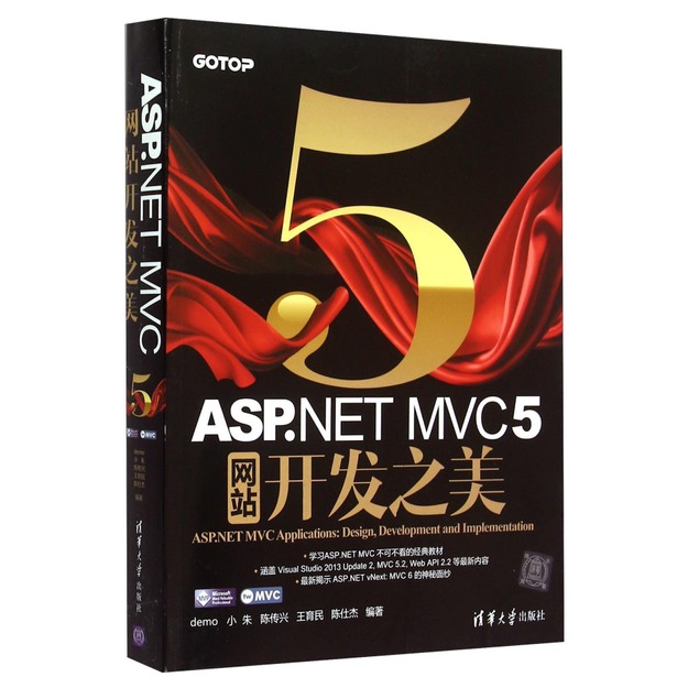 商品详情 - ASP.NET MVC5网站开发之美 - image  0