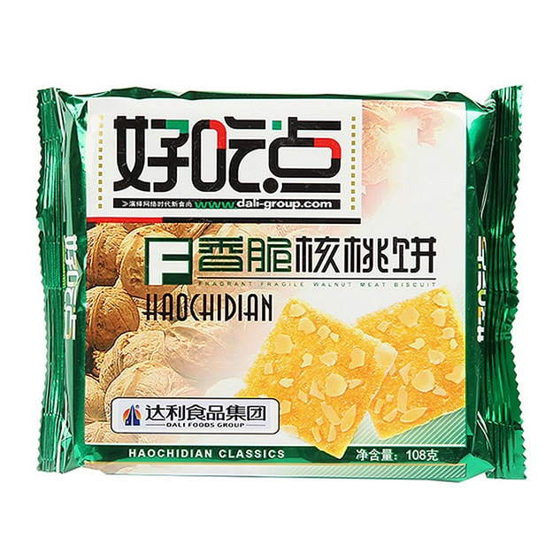 Product Detail - DALI FOODS GROUP HAOCHIDIAN Crispy Walnut Biscuits 108g - image 0