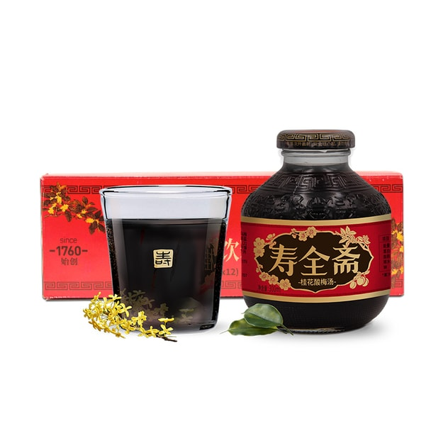 SHOUQUANZHAI Osmanthus Plum Juice 300ml