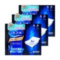 日本UNICHARM尤妮佳 1/2省水超吸收化妆棉 40枚入 COSME大赏第一位 3盒入