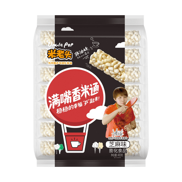 Product Detail - Rice Stick Sesame Flavor 400g - image  0