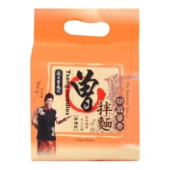 台湾曾 胡麻酱香拌面 4包入 508g 2016 世界十大美味面食