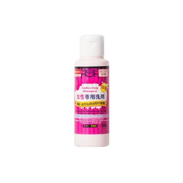 Product Detail - DAISO Detergent For Underwear 80ml - image 0