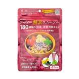 日本VEGIE 粉末纤体酵素 香蕉蓝莓味 200g