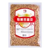 家乡味 有机苦荞茶 150g USDA认证