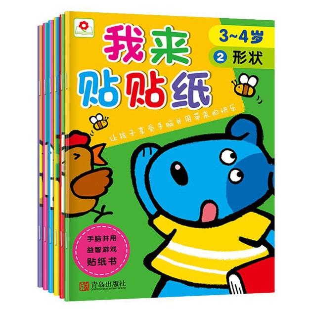 商品详情 - 邦臣小红花·我来贴贴纸(3-4岁 套装全6册) - image  0