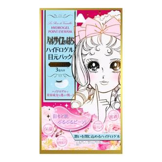 日本CREER BEAUTE  凡尔赛玫瑰 保湿修复水凝胶眼膜 3对入
