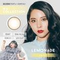 渡边直美 N's collection 抗UV日抛美瞳 Lemonade 柠檬黄 10枚 ±0.0预定3-5天日本直发