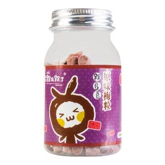和你槑玩槑了 槑豆豆 原味梅粒 50g