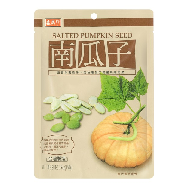 Product Detail - SXZ Salted Pumpkin Seed 150g - image 0