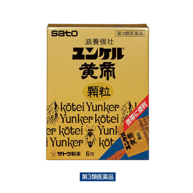Product Detail - SATO Yunker Kotei Particles  6 packs - image 0