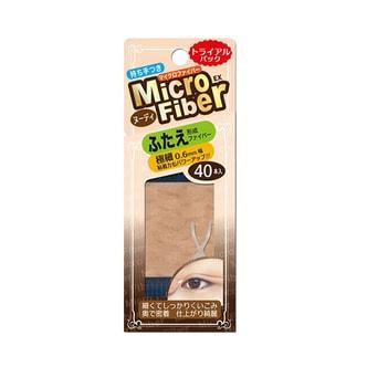 日本BN Micro Fiber EX 超细自然纤维双眼皮贴 肤色款 40本入