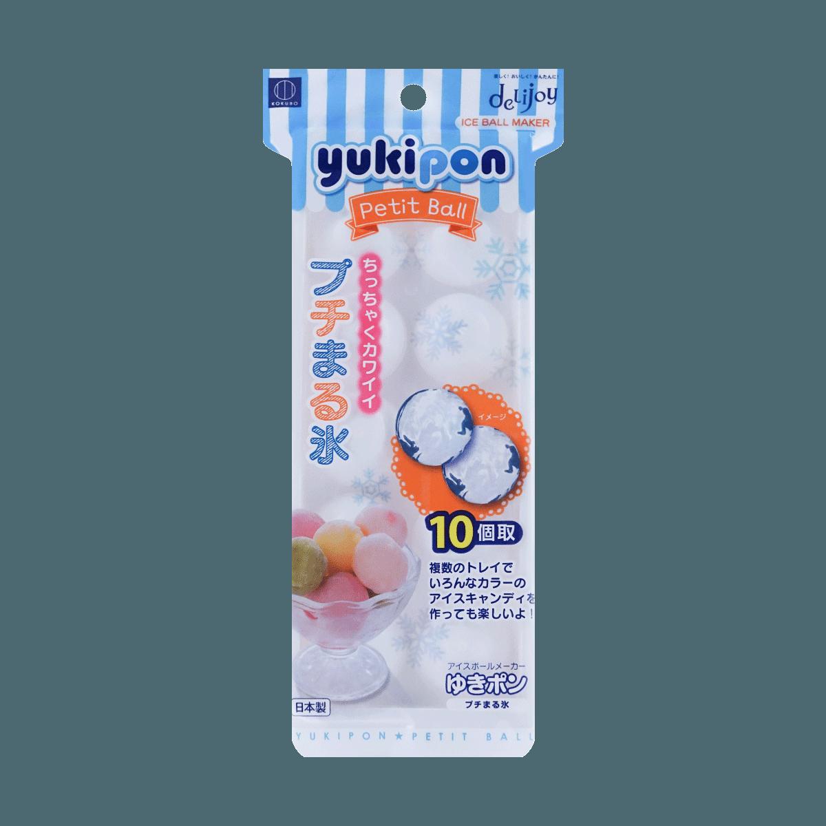 Yamibuy.com:Customer reviews:Japan KOKUBO Delijoy Ice Maker Mold Yukipon Petit Maru #Ice Ball