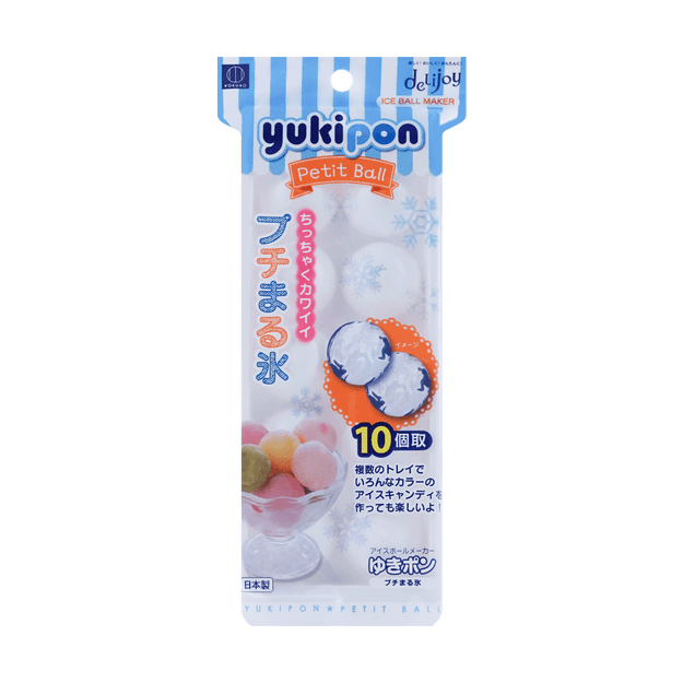 Product Detail - Japan KOKUBO Delijoy Ice Maker Mold Yukipon Petit Maru #Ice Ball - image 0