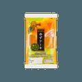 泰国D-PLUS  柚子天然酵母 50g