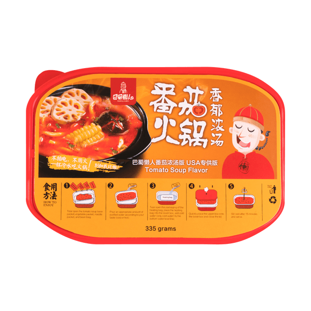 Product Detail - BASHULANREN Instant Spicy Hot Pot with Tomato 335g - image 0