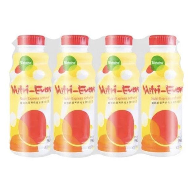 商品详情 - 娃哈哈 营养快线 水果牛奶饮品 菠萝味 4*280ml - image  0