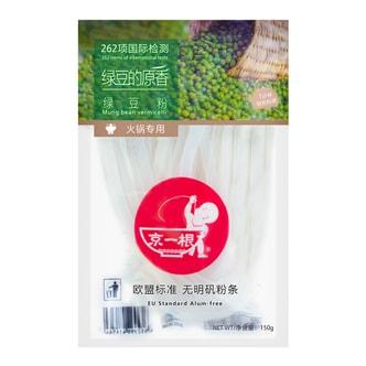 京一根 火锅专用绿豆粉 150g
