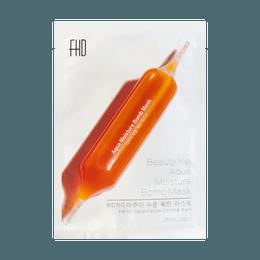 【熬夜党救星】韩国FHD 急救补水保湿血橙面膜 1片入 小红书推荐