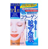 KOSE CLEAR TURN Collagen White Mask 5sheets