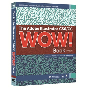 The Adobe Illustrator CS6/CC WOW! Book