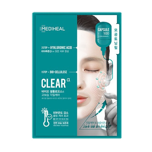 Product Detail - MEDIHEAL Capsule100 Bio Seconderm Clear α 2 Step Mask 27ml - image 0