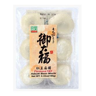 欣叶 御大福 红豆麻薯 180g