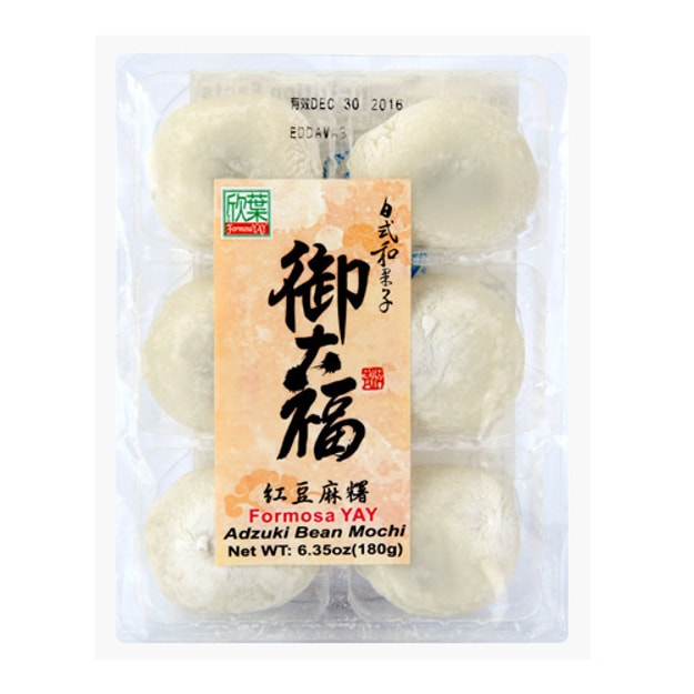 Product Detail - FORMOSA YAY Mochi with Red Bean Filling 180g - image 0