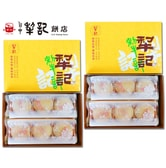 LI-JI TAICHUNG Mung bean bun 6 pcs*2 cases *Taiwan specialty primary gift options cake*【Give free gift】