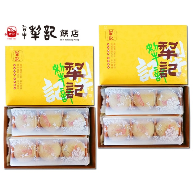 Product Detail - LI-JI TAICHUNG Mung bean bun 6 pcs*2 cases *Taiwan specialty primary gift options cake*【Give free gift】 - image 0