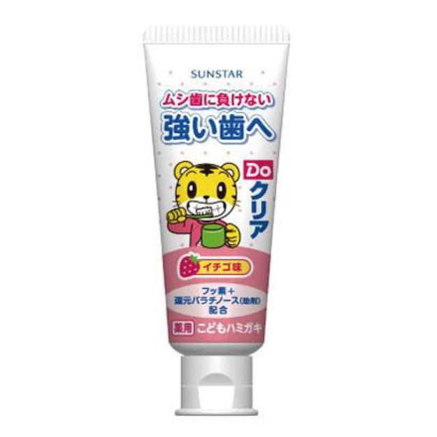 商品详情 - 【日本直邮】 SUNSTAR 三诗达 巧虎儿童可吞咽牙膏 草莓味 70g - image  0
