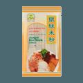 Jiangxi Rice Stick (Fine) 300g