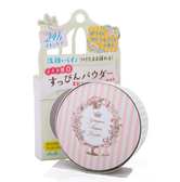 CLUB Make-Up Powder White Floral Scent 26g
