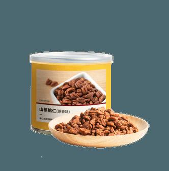 YANXUAN Pecan Nuts 142g