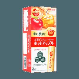 日本NITTO日东红茶 暖暖苹果风味红茶 47g