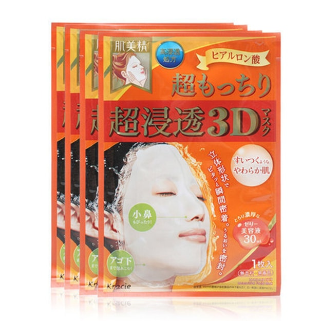 Product Detail - KRACIE Deep Stretch 3D Hyaluronic Acid Mask 4sheets - image 0